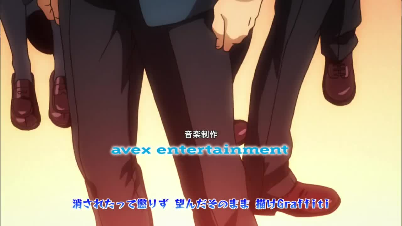 Sket Dance - Episode 23