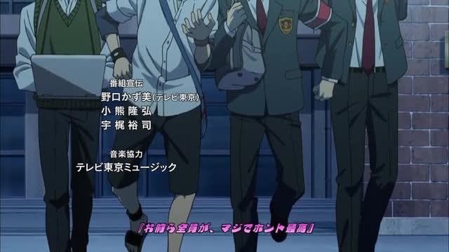 Sket Dance - Episode 72