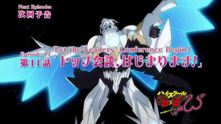 High School DxD New: Gekkou Koutei no Excalibur - Ep. 10 - SCY