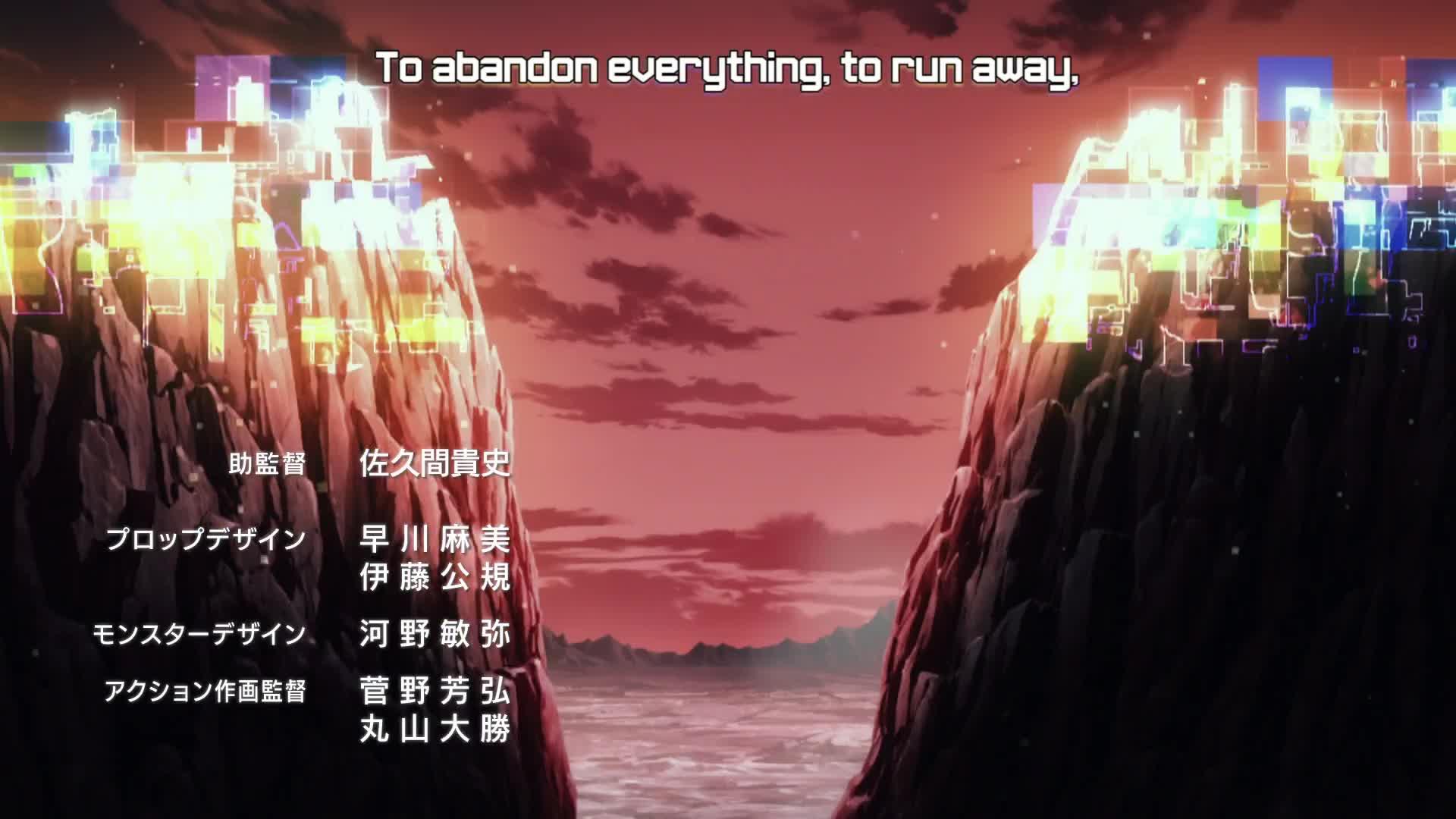 Sword Art Online: Alicization - War of Underworld - Episode 20