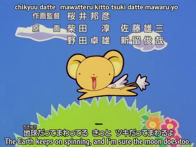 Cardcaptor Sakura - Episode 11
