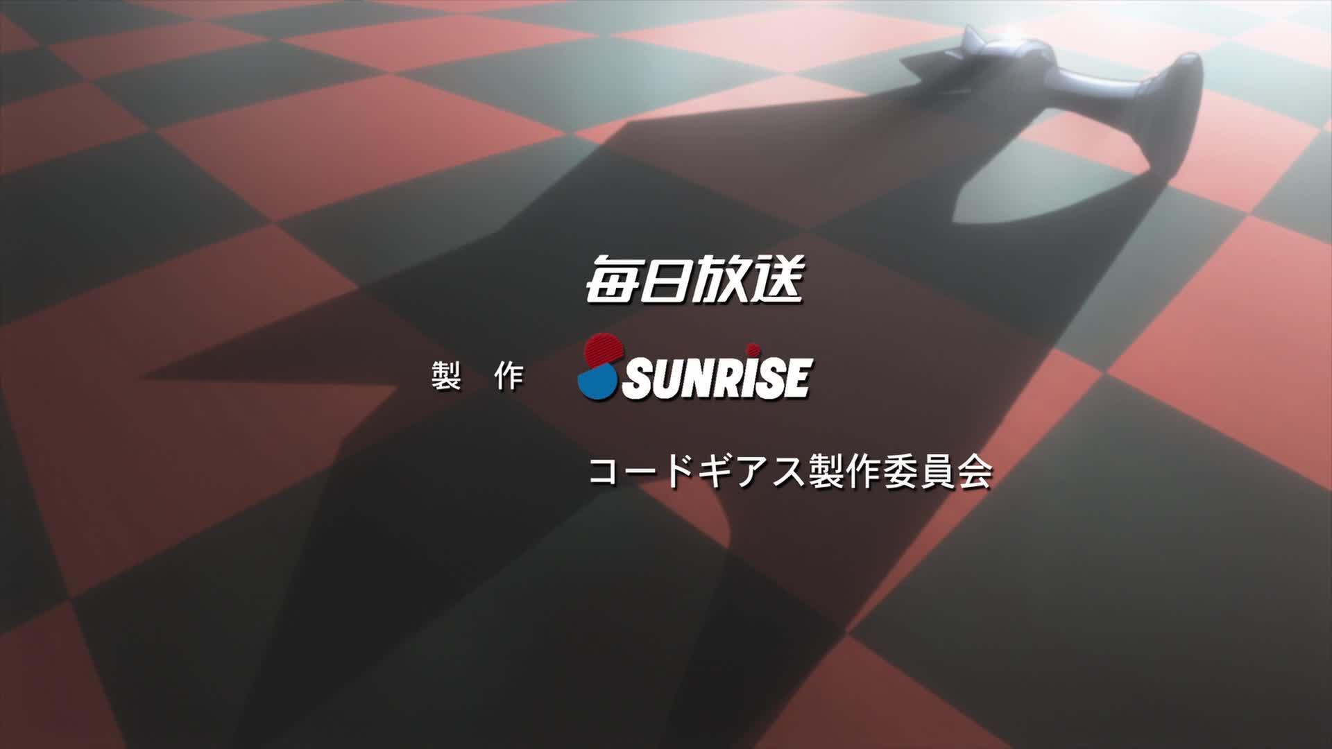 Code Geass: Hangyaku no Lelouch - Episode 18