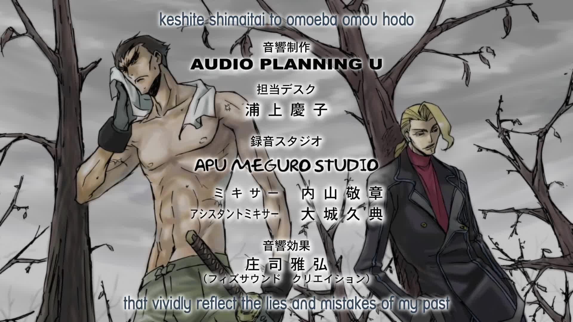 Code Geass: Hangyaku no Lelouch - Ep. 24 - YURI