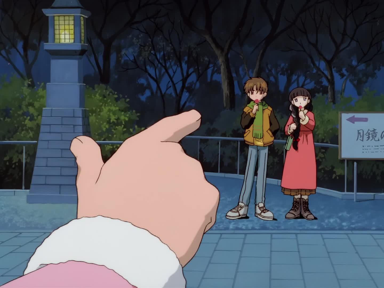 Cardcaptor Sakura - Episode 7