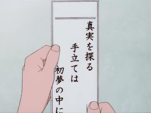 Cardcaptor Sakura - Episode 25