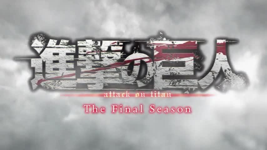 Shingeki no Kyojin: The Final Season - Episode 1