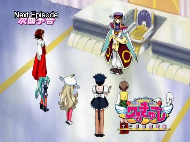 UFO Princess Valkyrie: Juunigatsu no Yasoukyoku - Episode 6