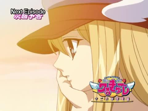 UFO Princess Valkyrie: Juunigatsu no Yasoukyoku - Episode 12