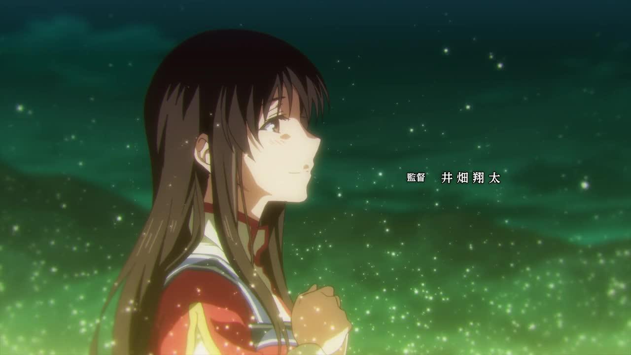 Seijo no Maryoku wa Bannou Desu - Episode 7