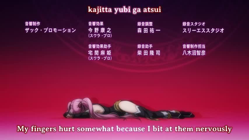Hagure Yuusha no Aesthetica - Episode 11