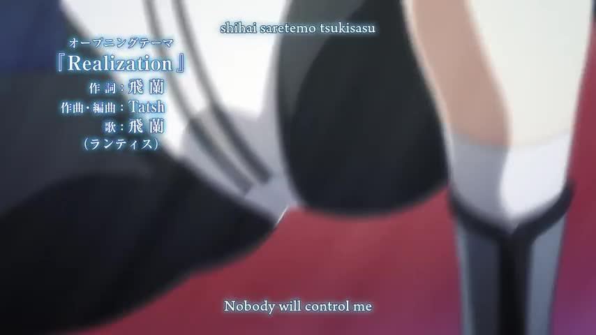 Hagure Yuusha no Aesthetica - Episode s5
