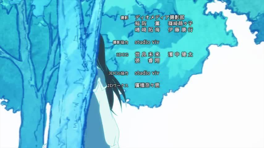 Seijo no Maryoku wa Bannou Desu - Episode 10