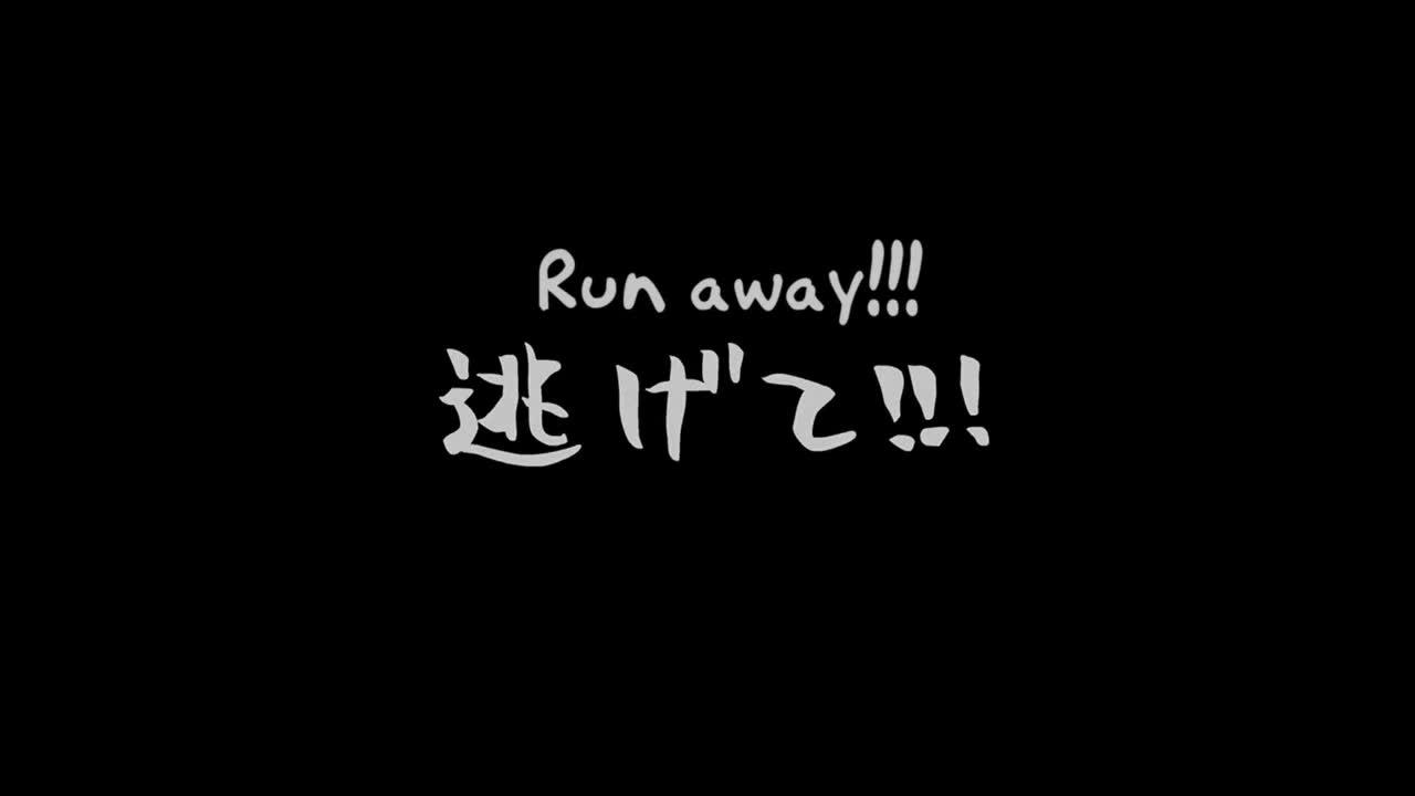 Hagane no Renkinjutsushi (2009) - Episode 28