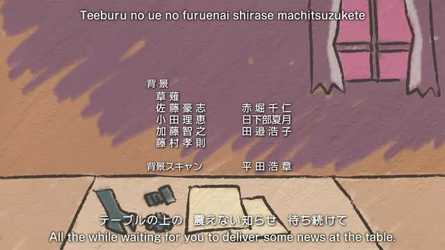 Hagane no Renkinjutsushi (2009) - Episode 6