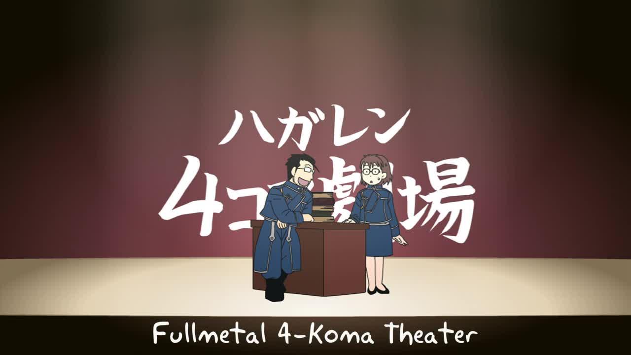 Hagane no Renkinjutsushi (2009) - Episode 35