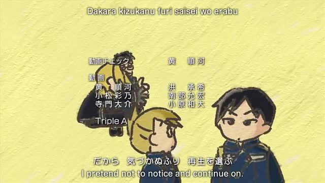 Hagane no Renkinjutsushi (2009) - Episode 30