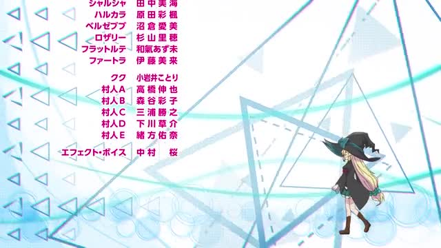 Slime Taoshite 300-nen, Shiranai Uchi ni Level Max ni Nattemashita - Ep.10 - A Minstrel Came to Town