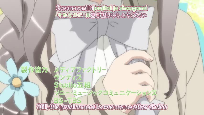 Kono Naka ni Hitori, Imouto ga Iru! - Episode 12