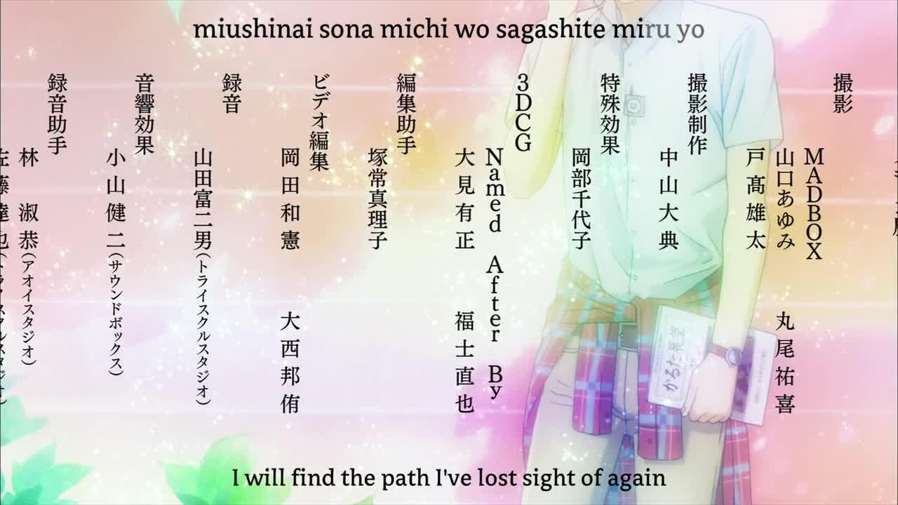 Chihayafuru 2 - Episode 18