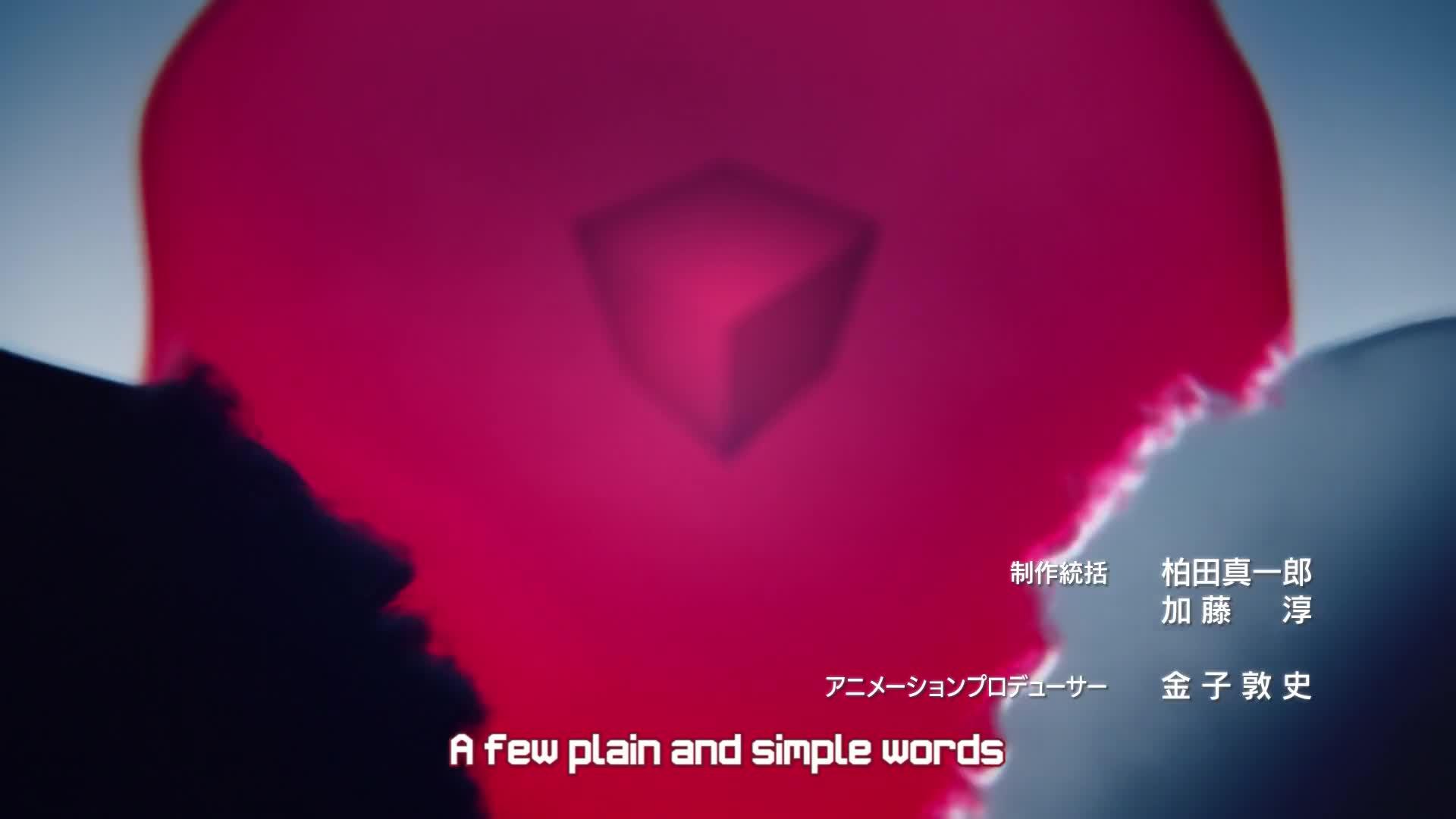 Sword Art Online: Alicization - War of Underworld - Episode 19