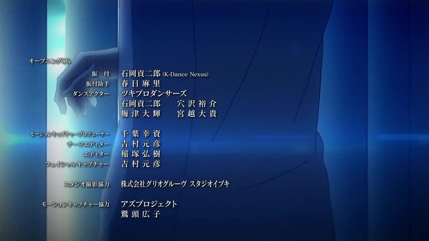 TsukiPro the Animation - Episode 11