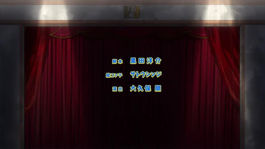 Boku no Hero Academia (2017) - Ep. 24 - ITH