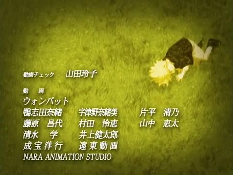 Naruto - Episode 13